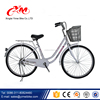 OEM urban bike 26 inch hi-ten steel road bike for sale