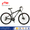 Alibaba full suspension mountain bike/26 inch 21 speed mountain bicycle/all mountain bikes for sale