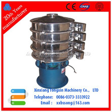 Calcium Hydroxide powder Rotary vibration shaker