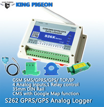 S262 3G GPRS GSM Analog Data Logger with Remote Monitoring System