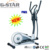 GS-8703H  Outdoor Gym Equipment Exercise Magnetic elliptical bike  as see on tv