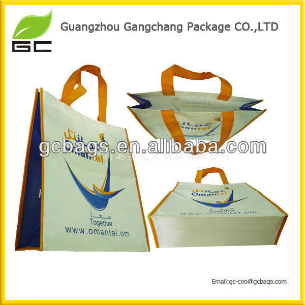 Colorful style reusable shopping pp laminated non woven bag