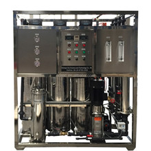 mineral water plant cost water purification plant purifier machine price