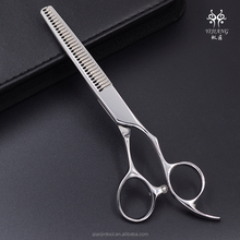 Professional high quality salon use barber hair scissor