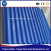 corrugated PPGI steel roof tile /metal/iron roofing sheet in RAL color