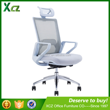 Modern comfortable gray mesh high back executive reclining office chair price