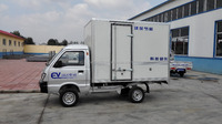 Electric Truck ,Electric Lorry,Electric Box Truck(RA-1B)