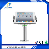 Metal tablet stand security alarm,covered tablet security alarm stand alarm,tablet security display stand top