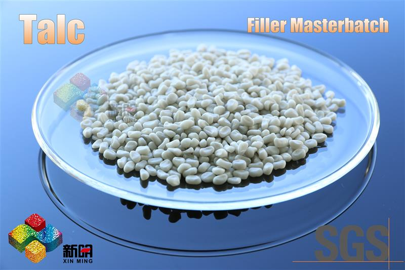 Multifunctional plastic pellet For The Fungus Bag