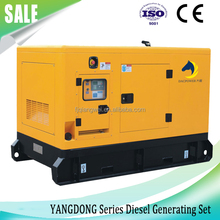 Chinese Cheap generator ,Open diesel generator set ,yangdong generating set from 30kw