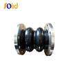 Flanged epdm flexible rubber joint/rubber expansion joint
