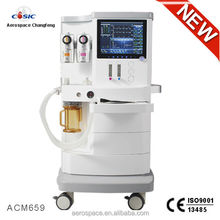 Anesthesia Machine touch screen /high advanced anesthesia workstation with CE mark