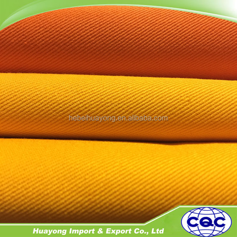 woven solid light color 100% cotton twill fabric for pants