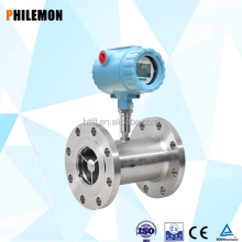 Cold hot water type turbine flow meter of China