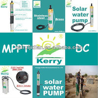 M1280-30 DC centrifugal solar submersible fountain/swimming pool/pond water pump