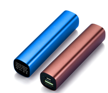 Metal power bank 2600mah, mobile power supply, portable usb battery