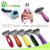 2017 Trending product pet dog grooming kit