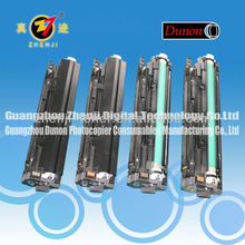 Top Quality & favorable price Product For C2020 Drum Unit/ IU