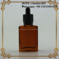 square glass perfume bottle,amber french square glass bottle