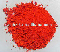 Pigment Red 57:1 (for various inks ---Thermosetting printing ink)