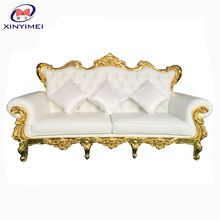 Foshan Guangdong elegant wedding sofa, wedding <strong>furniture</strong> XYM-BS28