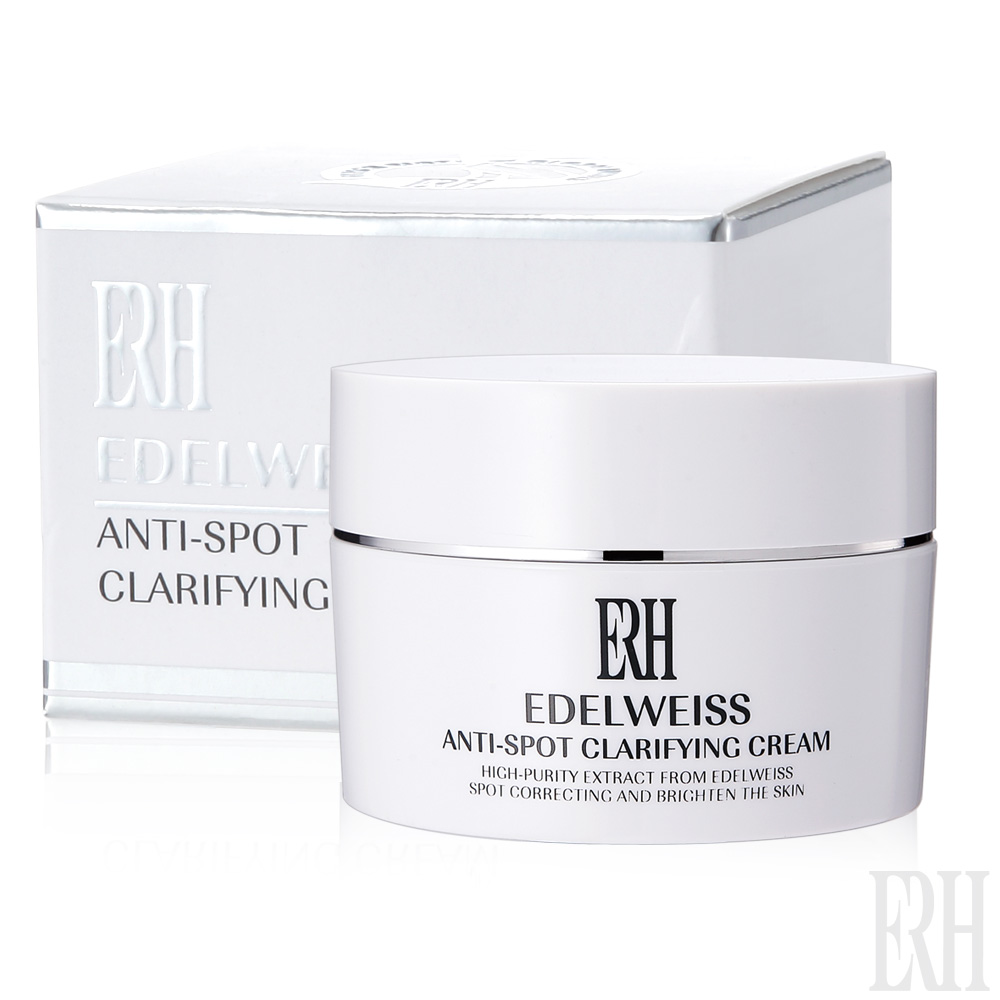 ERH <strong>Q10</strong> Skin Bright Whitening <strong>Face</strong> Cream for Women