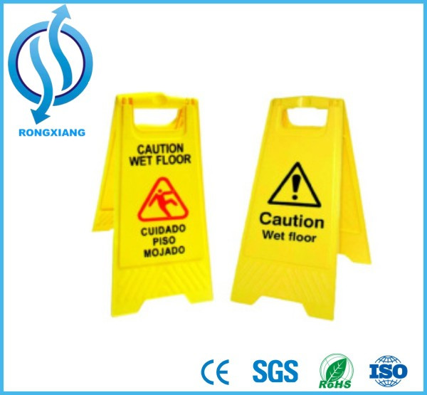A Frame Caution Wet Floor Sign Yellow/warning floor sign