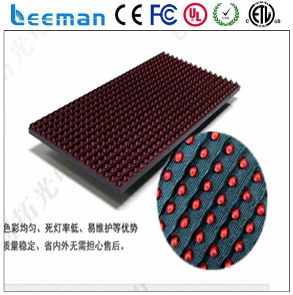 Free shipping leeman <strong>P10</strong> LED module high quality diy led display board my aliexpress