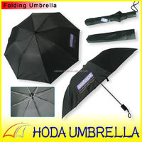 Customized silk screen printed logo and color printed advertising activities two folding good buy lowest price umbrella