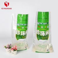 Passed CE Test Plastic Rice Packaging