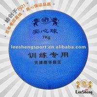 Colorful Medicine Balls healthy balls 7kg