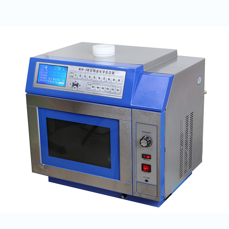 method of microwave radiation experiment Experiment 2: introduction to spectroscopy are stimulated by microwave radiation infrared some of the most widely used analytical methods in the.