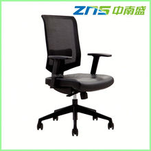 swivel office revolving chair with footrest