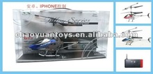 Helicopter rc iphone and android controled 5 channel RC611669004C