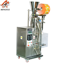 1-100g back sealing vertical crushed peanuts packaging machine