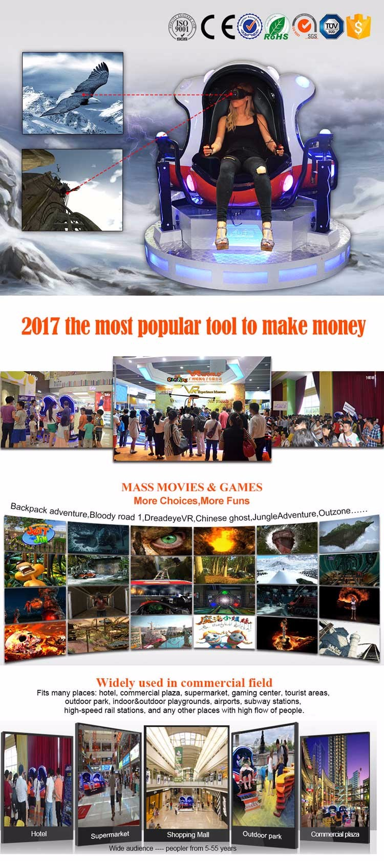 Qingfeng Multi-seats 360 Degree Interactive 5d 7d 9d cinema, 9d vr plus game machine 9d VR Virtual Reality 9D Cinema Simulator