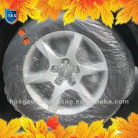 white/transparent plastic tyre cover/car tyre protector