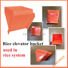 elevator conveyor parts colorful rice mill elevator bucket