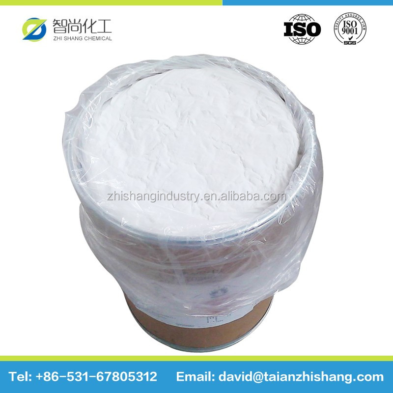 Reliable supplier of Fenticonazole nitrate 73151-29-8 with best price
