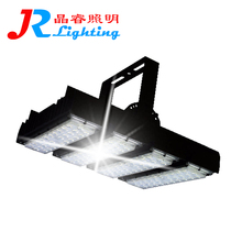 alibaba china die cast aluminum waterproof ip65 Cool White 200w led flood light 25 45 60 90 120 Beam Angle HID/HPS Replacement