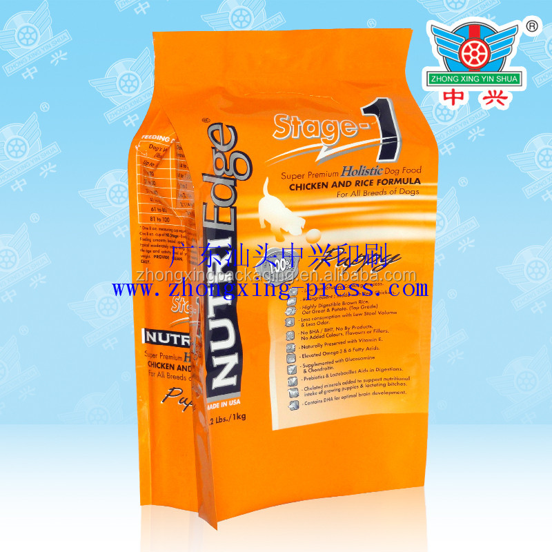 Customized print side gusset sealed pouch for animal feed plastic bags 1kg