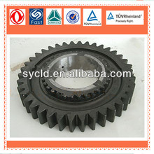howo Transmission reverse driven gear DC7J80T-171