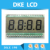DKE190 small size 40PINS fuel dispenser LCD