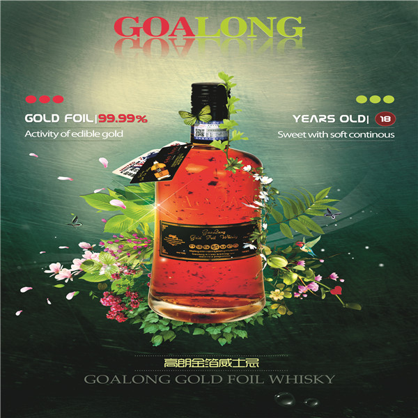 UK invested factory Goalong produce 30 years whisky,whisky supplier