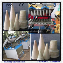 Industrial Waffle Cone Machine | Ice Cream Cone Wafer Making Machine