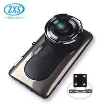Best Sale 4.0'' Dual Lens Motion Detection Car black box user manual fhd 1080p car camera dvr video recorder