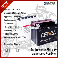 Competitive price with high qualuity 12v12ah