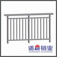 hot sale Handrail Aluminum Railing Aluminum Extrusions Profiles