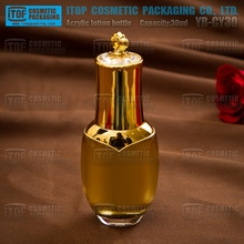 YB-CY series luxurious classy beautiful new design vintage oval shape cosmetic essential oil bottle