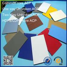 hospital interior building finishing materials famous high light panel wall cladding price list